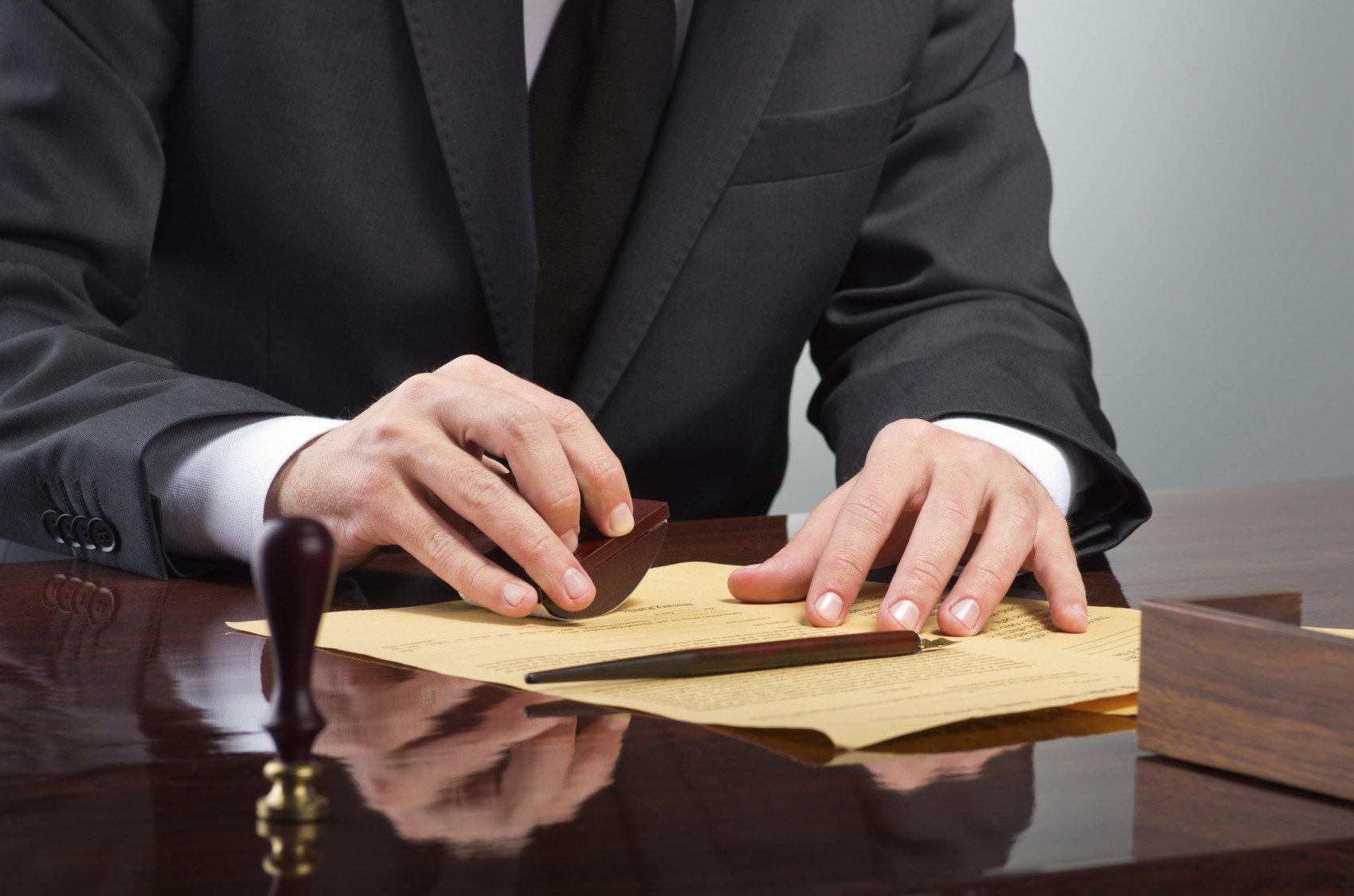 Закон о гос регистрации ип