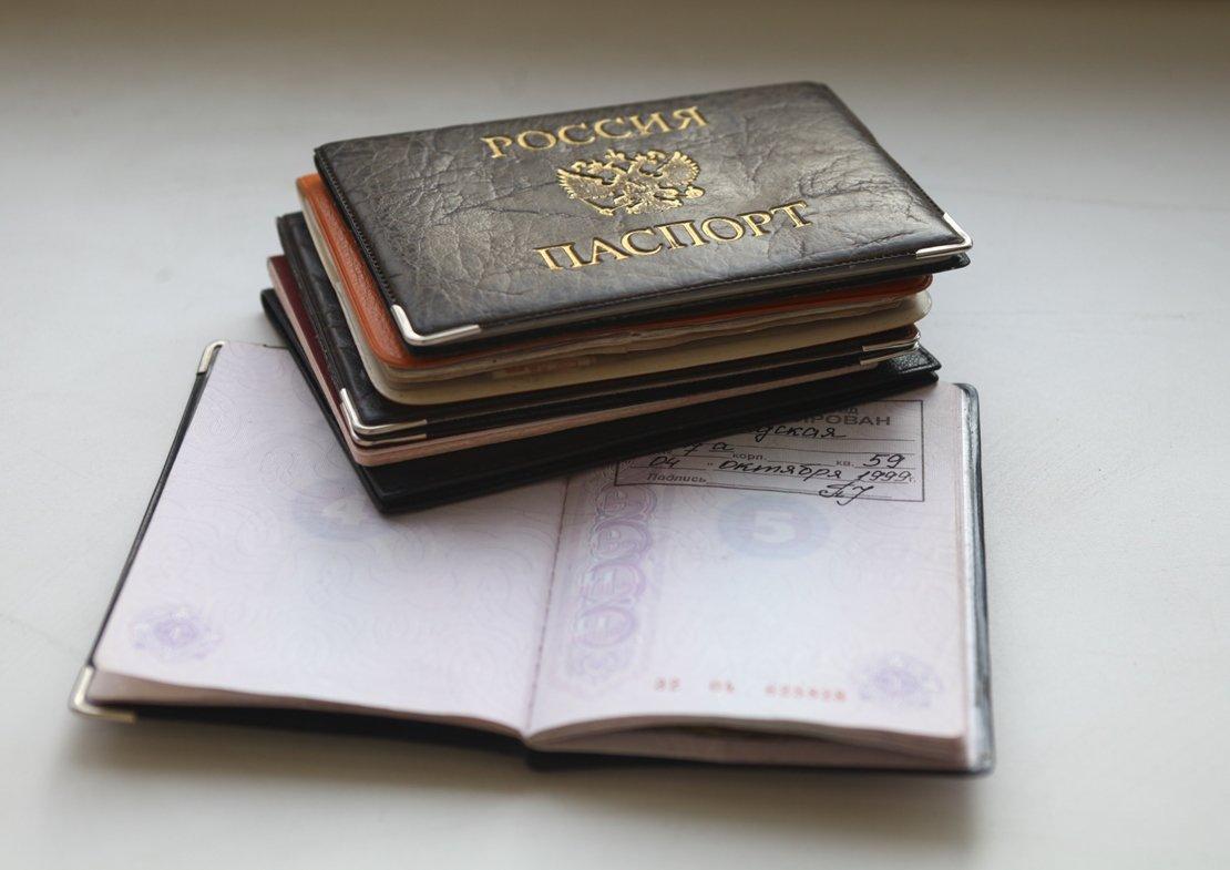 Основание для регистрации по месту жительства закон