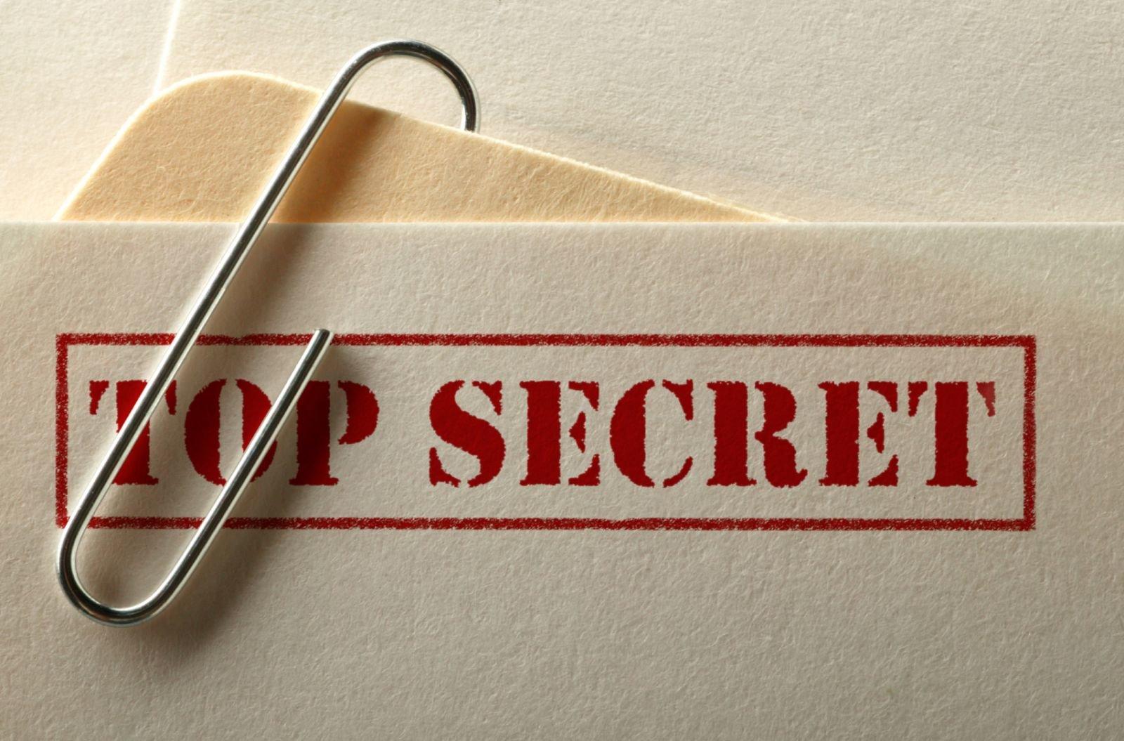 Федеральный закон о коммерческой тайне