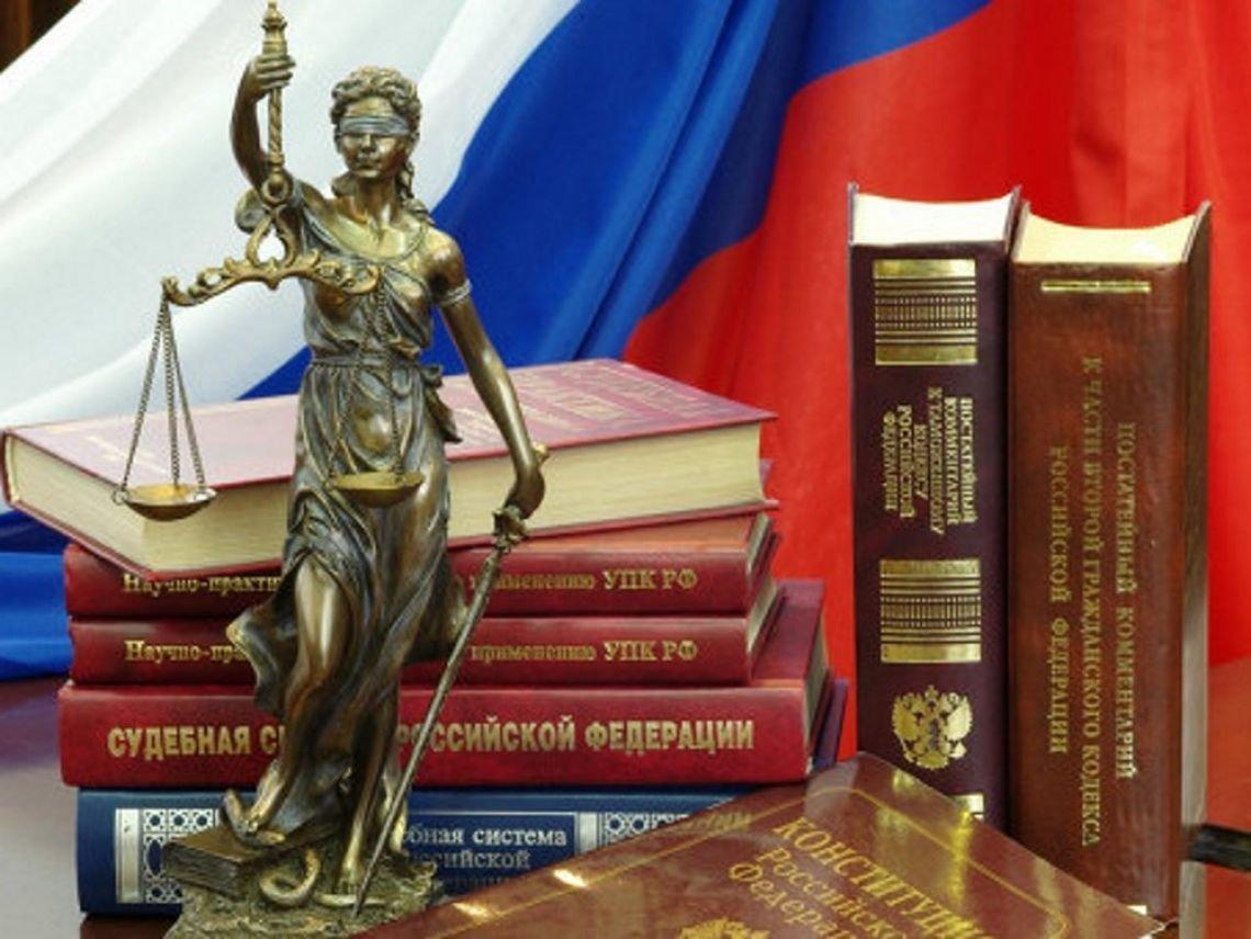 Фкз о судебной системе кратко