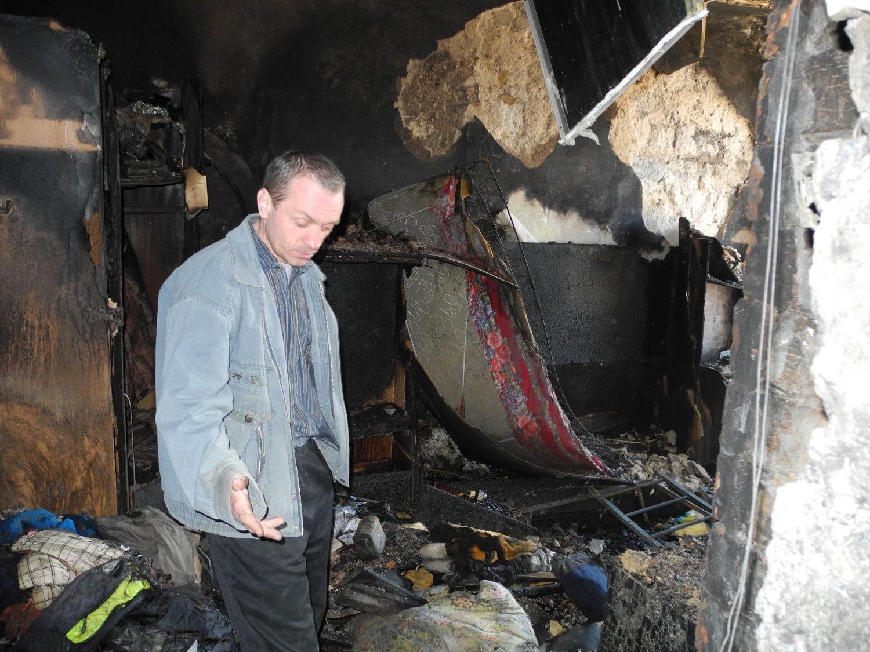Компенсация от государства при пожаре частного дома в рф