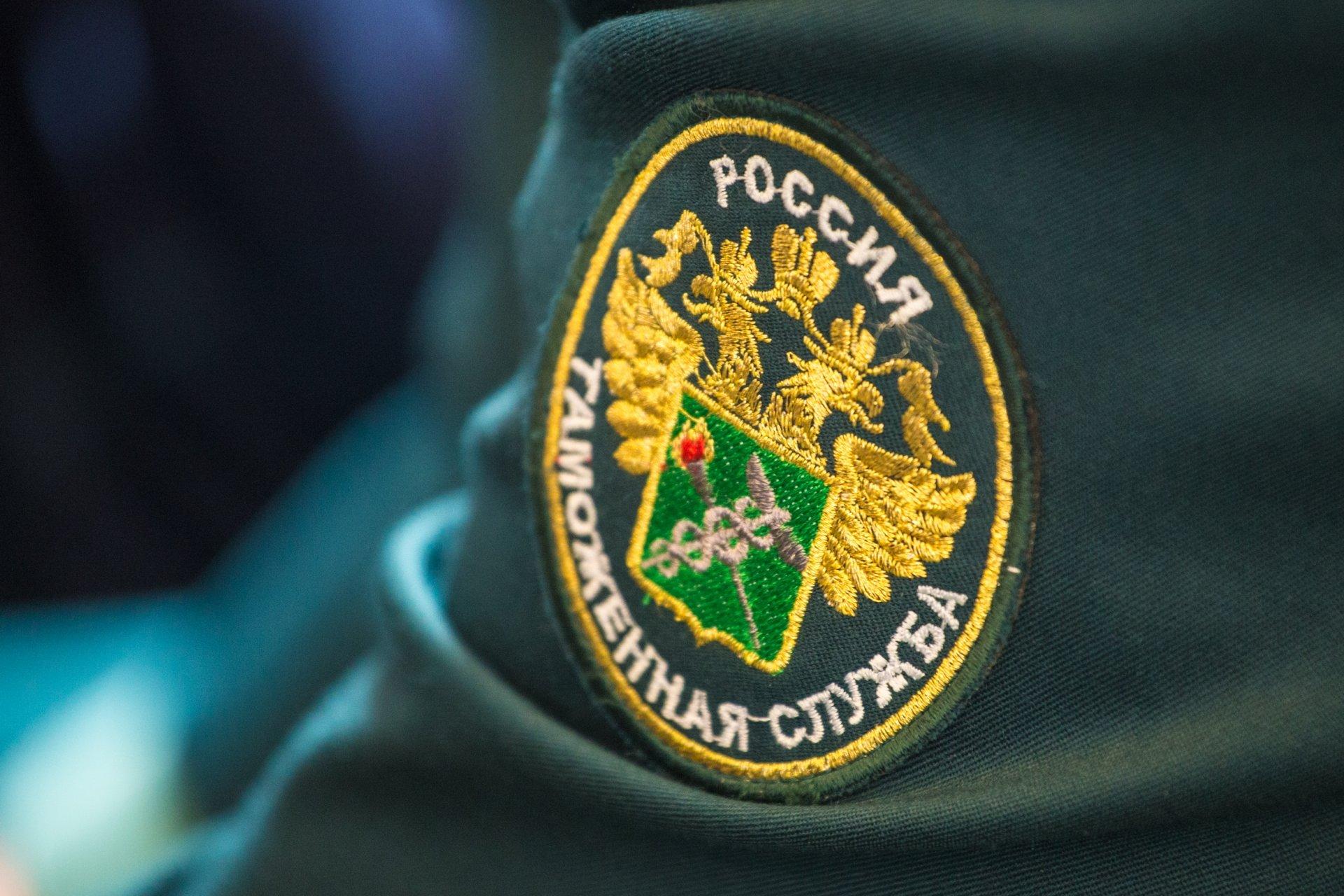 Фз о государственной службе в таможенных органах
