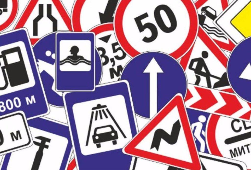 Изменения в законе о правилах дорожного движения